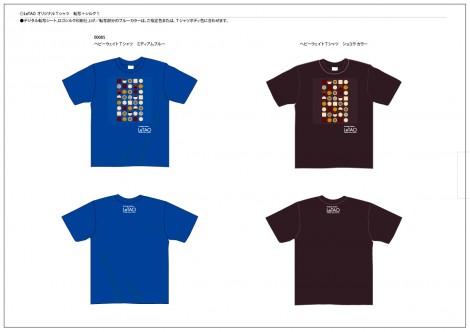 ルタオTシャツ4-転写+シルク